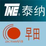 天津泰纳机柜商务平台