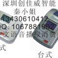 卖中文消费机 IC卡售饭机 食堂售饭机 售饭机 饭堂刷卡机