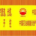 安庆哪有卖警戒线的厂家批发定制安庆地埋、管道警示带