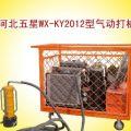 【救灾演练专用】打桩机Ⅸ气动打桩机用法?价格?