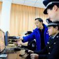 四平市保安公司联网报警平台 110联网报警系统供应商电话