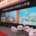 BITEER最新无缝高清DLP大屏将亮相第十四届深圳安博会