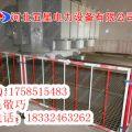 菏泽电厂全绝缘围栏【检修专用围栏】防护栏特点?Ⅸ