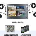 监控设备四路工业级小型视频监控系统3G手机远程计算机监控套装