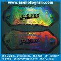 激光镭射防伪标贴、福永防伪商标,防伪标签