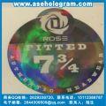 激光漏空洗铝标签、惠州防伪标贴,防伪标志