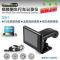 柏旗特创新产品3合1高清广角无线智能记录仪PAT-860HD