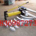 SWG-2A手动液压弯管机专业生产厂家