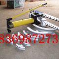SWG-3B手动液压弯管机专业生产厂家
