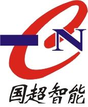 深圳市国超智能安防科技有限公司